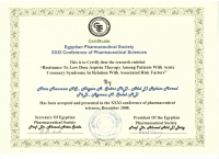 الجمعية الصيدلية المصرية