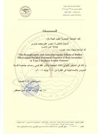 Egyptian Society for Environmental Sciences